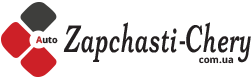 Карта Сайта лист Н интернет магазина Zapchasti-Chery